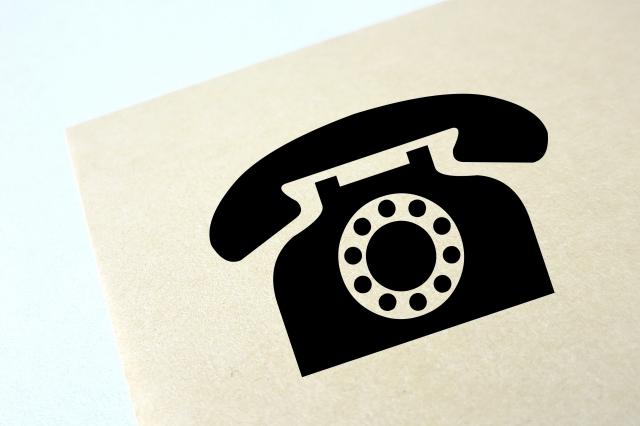 海外FX電話番号
