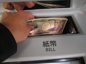 海外FX最低入金額