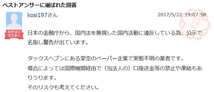 XM口コミ評判