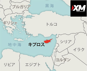 XM キプロス
