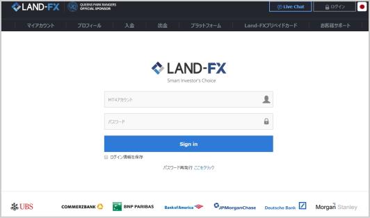 LANDFX公式サイト