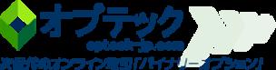 Opteck-jp