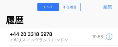 hotforex日本人