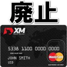 XMカード