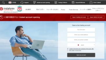 instaForexの日本語サイト