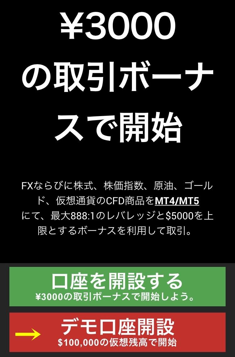 XMスマホ公式サイト