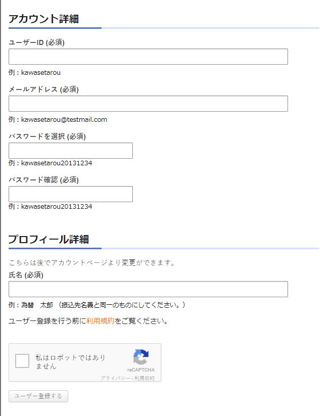 ロイヤルキャッシュバックからXM登録2