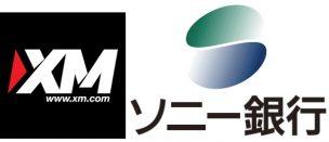 XM ソニー銀行